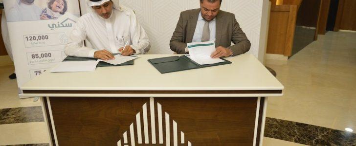 الاستعلام عن الفئات المستفاده من الدعم السكني 2108 الخاص بوزارة الإسكان السعودية