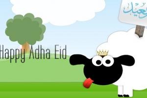 أجمل صور خروف العيد بوستات عيد الأضحى المبارك لتبادل التهانى على الفيس بوك