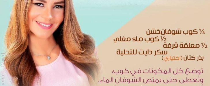 أفضل النصائح لخسارة الوزن في الصيف من خبيرة التغذية سالي فؤاد