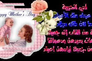أفكار مختلفة غير تقليدية لهدايا عيد الأم العاملة والأنيقة وربات البيوت