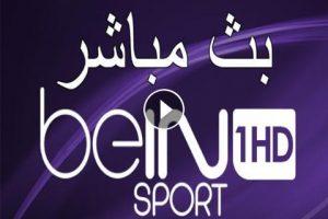 التردد المباشر لقناة بي ان سبوت 2018