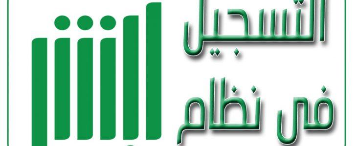 وزارة الداخلية: التسجيل فى وظائف هيئة الأحوال المدنية السعودية