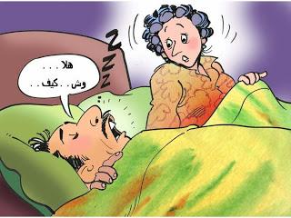 ما هو السبب الرئيسي وراء التحدث اثناء النوم؟