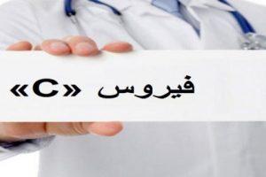 اعتماد تحليل pcr و القضاء على فيروس سى استعادة حلم سفر المصرى الى دول الخليج