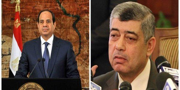 السيسى يكشف الاسباب الحقيقىة لاقالة وزير الداخلية محمد ابراهيم