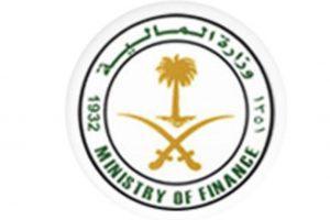وزارة المالية السعودية :حقيقة فرض رسوم جديدة على التحويلات النقدية