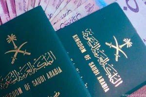اجراءت الحصول على جواز السفر السعودى لاول مرة بكل سهوله