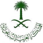إعتقال أمير سعوى: أمر خادم الحرمين الشريفين بإعتقال أمير لإعتدائه على مواطن بالمملكة العربية السعودية