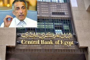 طارق عامر مُطمئنًا لن يخفض البنك المركزي قيمة الجنية