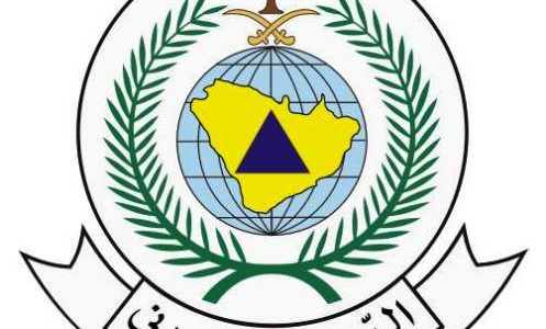 وزارة الدخلية: نتائج القبول فى الدفاع المدنى والإعلان عن أسماء المقبولين من بوابة الوزارة