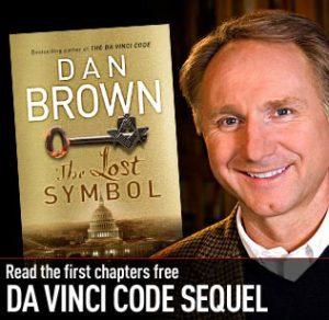 دان براون