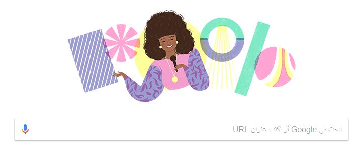 احتفالات جوجل