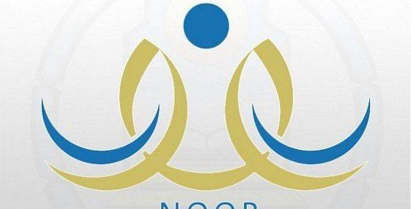 تعرف على نتائج نظام نور الثانوية برقم الهوية الوطنية  عبر موقع نور  الرسمي