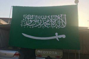 السعودية ولأول مرة تطلب 10 مليارات دولار