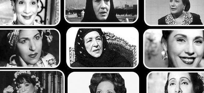 أشهر أمهات السنيما المصرية