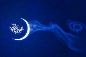 غدا اعلان دار الافتاء المصرية موعد أول أيام عيد الفطر المبارك 2017/1438