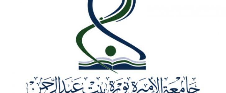 جامعة نورة : فعاليات احتفال نادى اللغة الفرنسية باليوم العالمى للفرانكوفونية