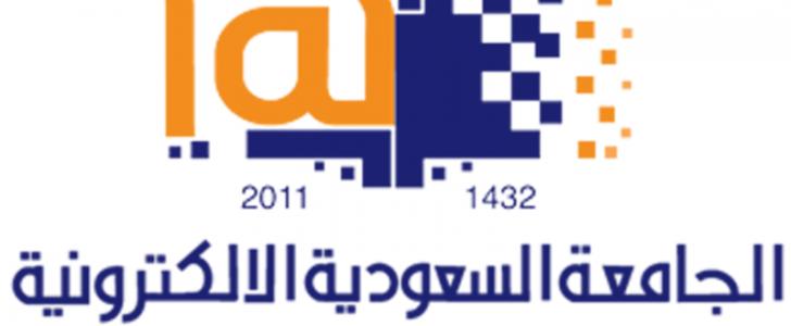 الاستعلام عن نتائج القبول فى الجامعة الالكترونية السعودية 1439