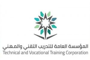 كيفية التسجيل فى رايات خدمة المتدربين عبر بوابة التدريب الالكترونى tvtc