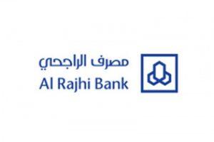 مصرف الراجحى : خدمات الكترونية جديدة للتيسر على العملاء دون زيارة الفرع