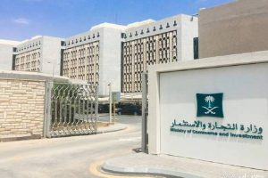 خطوات تجديد السجل التجارى السعودى عبر وزارة التجارة و الاستثمار