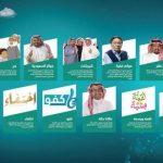توقيت عرض المسلسلات المصرية على القناة السعودية SBC