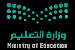 موعد المطابقة للوظائف التعليمية للمرشحين والمرشحات