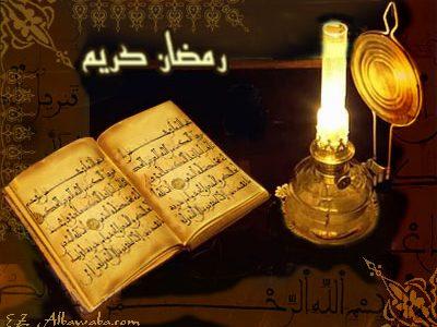 رسائل ومسجات رمضان 2017 باللهجة المصرية
