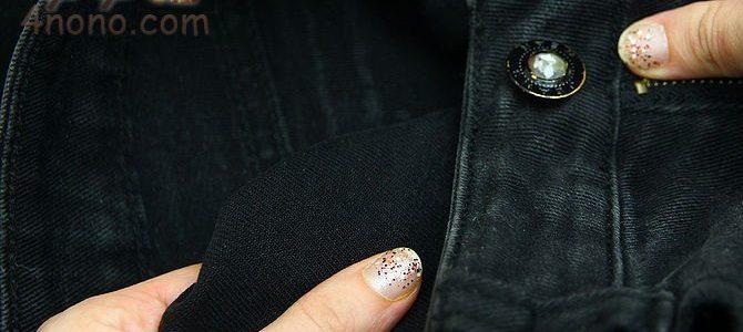 كيفية المحافظة على الملابس السوداء