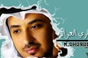 وفاة المنشد الكويتي مشاري العرادة اثر حادث سير بالمملكة العربية السعودية