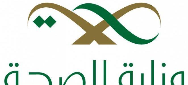 4 شروط الحصول على اقامة الوافدين 2019 تعلن عنها الحكومة السعودية شروط تجديد الاقامة