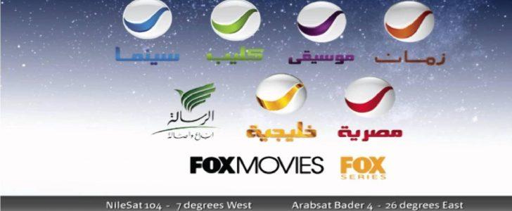 تردد قناة روتانا سينما على النايل سات