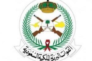 وظائف القوات البرية 1438: شروط التسجيل والقبول بالشرطة العسكرية السعودية من موقع البرية الإلكترونى