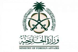 كيفية الاستعلام عن اسم الكفيل برقم الاقامة عبر الخارجية السعودية