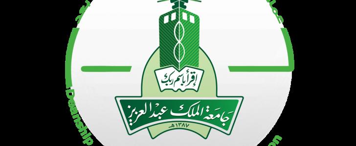 وظائف شاغرة للرجال بجامعة الملك عبد العزيز الحربية والموعد المحدد للتقديم