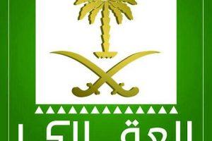 رابط خدمة عجلها صندوق التنمية العقارى للتعجيل فى صرف قروض التمويل العقارى المدعوم
