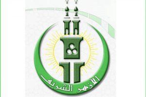 نتيجة الشهادة الإعدادية الأزهرية 2017 بمحافظة المنيا