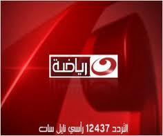 تردد قناة النهار الرياضية على نايل سات - تردد النهار رياضة Alnahar Channel