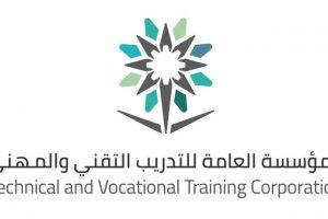 خطوات التسجيل في الكلية التقنية السعودية