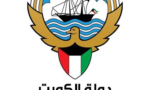 طرق الاستعلام عن نتائج الطالب الكويتى 2017 الكترونيا عبر وزارة التربية وموقع الطالب