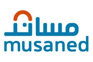 خطوات سهلة للتسجيل فى مساند العمالة المنزلية و الاستفادة من مميزات النظام التابع لوزارة العمل السعودية