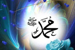 بوستات محمد رسول الله للفيس بمناسبة المولد النبوى الشريف