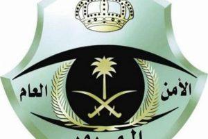 شروط الغاء المخالفات المرورية السعودية التى تقوم برصدها نظم ادارة المرور