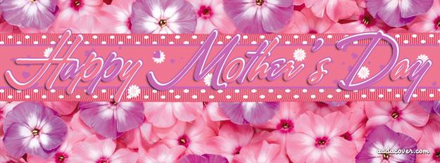 أجمل البوستات و صور الحب لتبادل التهانى فى عيد الأم للفيس بوك