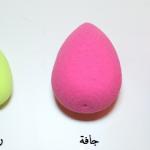 البيوتى بلندر : انواع واسعار وافضل Beauty Blender فى الاسواق