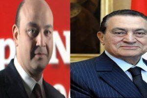 مفاجأة اول تعليق من الرئيس السابق حسنى مبارك على اهانة عمرو اديب له !!