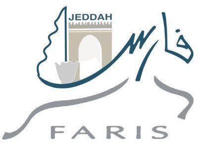 رابط التسجيل على نظام فارس و الخدمات التي يقدمها للمعلمين والإداريين