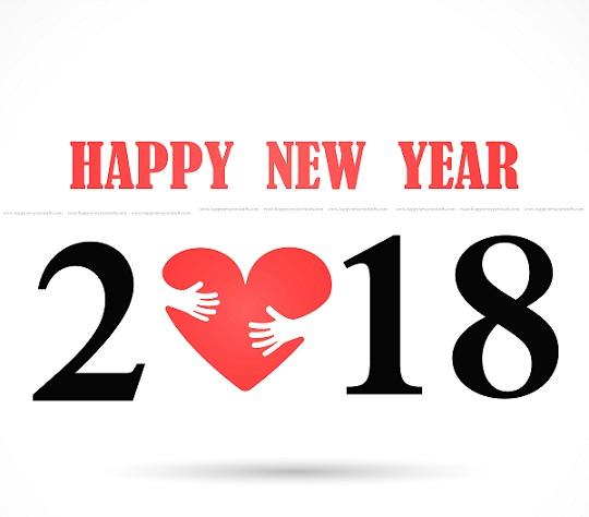 سنة سعيدة 2018