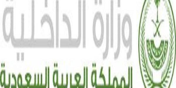السعودية تعلن عن بدء تطبيق زيادة الرسوم على العمالة الوافدة بدءا من يوليو المقبل ونسبة الزيادة سنويا