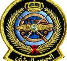 وزارة الحرس الوطني تعلن عن فتح التسجيل بكلية الملك خالد العسكرية